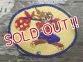 ct-141101-03 Br'er Rabbit / Bond Bread 40's Patch (Yellow)