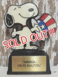 "ct-141028-20 Snoopy / AVIVA 70's Trophy ""America, You're Beautiful!"""