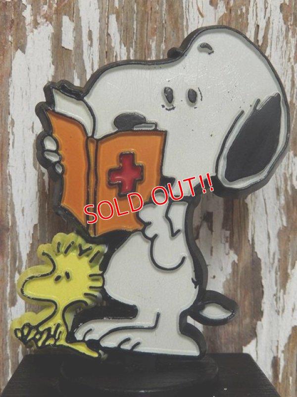 """画像2: ct-141028-24 Snoopy / AVIVA 70's Trophy """"POOR,SWEET BABY!"""""""
