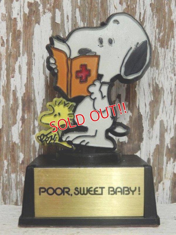"""画像1: ct-141028-24 Snoopy / AVIVA 70's Trophy """"POOR,SWEET BABY!"""""""