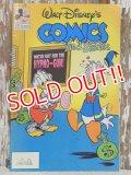 bk-140723-01 Walt Disney's / Comics and Stories 1990 July