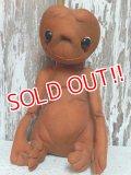 ct-141125-33 E.T. / Kamar 80's Plush Doll (B)