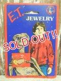 ct-141125-43 E.T. / AVIVA 80's Jwelry