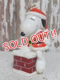 ct-141216-53 Snoopy / Whitman's 90's PVC Ornament (B)