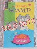bk-110223-07 Scamp / GOLD KEY 1974 Comic