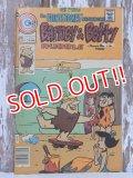 bk-131211-26 Barney & Betty Rubble / 1975 December Comic