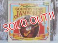 ct-150120-30 Country Bear Jamboree / 70's Record