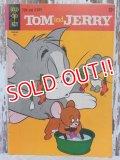 bk-150121-05 Tom an d Jerry / 1970 Comic