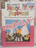 bk-150121-04 Mary Poppins / 1964 Comic