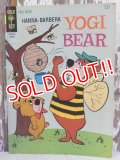 bk-150121-03 Yogi Bear / 1969 Comic