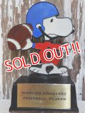 "ct-150127-02 Snoopy / AVIVA 70's Trophy ""World's Greatest Football Player"""