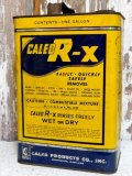 dp-150201-07 Caled Products / R-X 60's Can