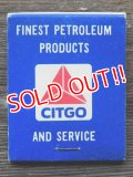 mt-150218-05 CITGO / 60's Match Book