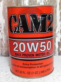 dp-150210-04 CAM2 / 1QT Oil Can Bank