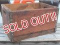 dp-150217-04 SQUIRT / Vintage Wood Box