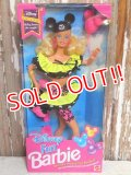 ct-150310-19 Walt Disney World / Mattel 1992 Barbie Doll