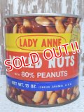dp-150311-08 FILADY ANNE MIXED NUTS Tin Can