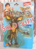 ct-140304-22 Gremlins / LJN 80's Stripe Bendable Figure