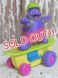 "ct-150407-72 McDonald's / Grimace 1992 Meal Toy ""Skateboard"""