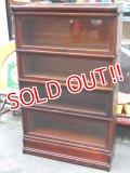 dp-150421-09 Globe-Wernicke / Vintage Wood Cabinet