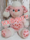 ct-150505-08 YUM YUMS / Cheery Cherry Poodle 80's Plush Doll