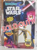 ct-150505-76 C-3PO / Just Toys 1993 Bendable Figure