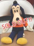 ct-150519-07 Goofy / 70's Plush Doll