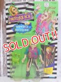 "ct-150602-35 Beetlejuice / Kenner 80's Action Figure ""Shipwreck Beetlejuice"""