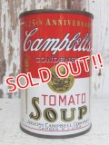 dp-150602-21 Campbell's / 125th Anniversary Bank