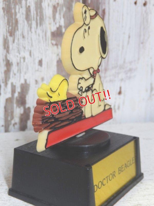 """画像4: ct-150602-73 Snoopy / AVIVA 70's Trophy """" Doctor Beagle"""""""