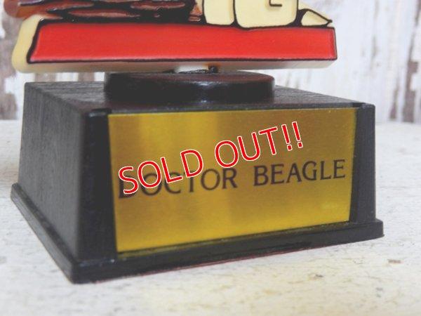 """画像3: ct-150602-73 Snoopy / AVIVA 70's Trophy """" Doctor Beagle"""""""