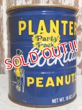 dp-150609-03 Planters / Mr.Peanuts 70's Party Pack Cocktail Peanuts Tin Can