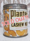 dp-150609-06 Planters / Mr.Peanuts 20's-40's Cashew Nuts Tin Can