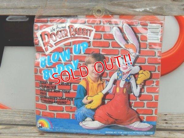 画像1: ct-150609-17 Roger Rabbit / 80's Inflatable