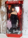 ct-150602-46 Barbie / Mattel 1995 Solo in the Spotlight