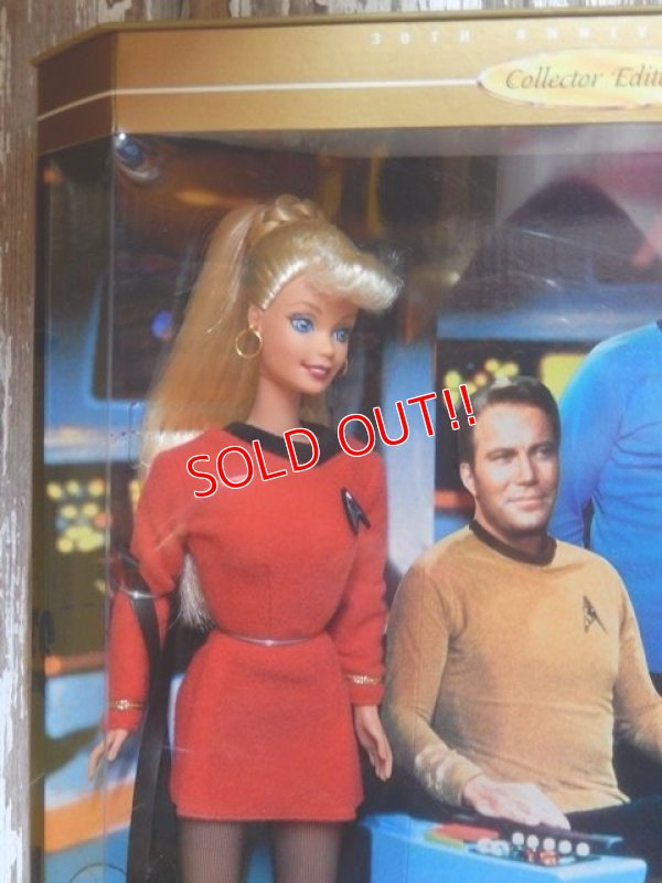 画像2: ct-150602-44 Barbie & Ken / Mattel 1996 STAR TREK Giftset