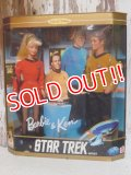 ct-150602-44 Barbie & Ken / Mattel 1996 STAR TREK Giftset