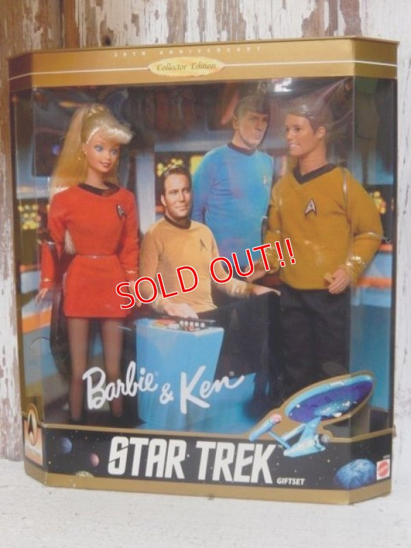 画像1: ct-150602-44 Barbie & Ken / Mattel 1996 STAR TREK Giftset