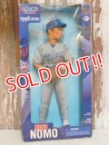 ct-150617-09 HIDEO NOMO / Kenner 1998 STARTING LINEUP