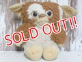 ct-150715-33 Gremlins / Applause 80's Gizmo Plush Doll