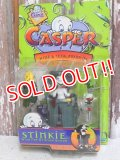 "ct-150715-41 Casper / Stinkie 90's Hide & Seek Friends ""Garbage Can Stinkie"""