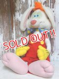 ct-150720-10 Roger Rabbit / 80's Plush Doll