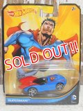 ct-150715-53 Superman / Hot Wheels 2013