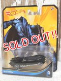 ct-150715-54 Batman / Hot Wheels 2013