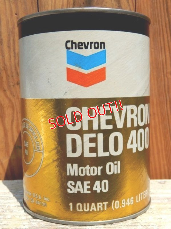 画像1: dp-150701-01 Chevron / Super DELO 400 Motor Oil Can