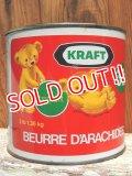 dp-150701-01 KRAFT / PEANUT BUTTER Tin Can