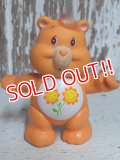 "ct-150811-31 Care Bears / Kenner 80's PVC ""Friend Bear"""
