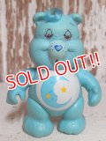 "ct-150811-31 Care Bears / Kenner 80's PVC ""Bedtime Bear"""
