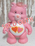 "ct-150811-31 Care Bears / Kenner 80's PVC ""Love a Lot Bear"""