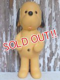 ct-150818-01 Animal Fair / Henry the Dog 1971 Soft Vinyl Doll
